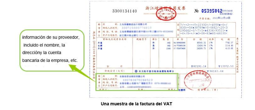 Una muestra de la factura del VAT