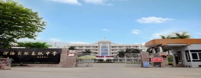 HK Exhibition Hall