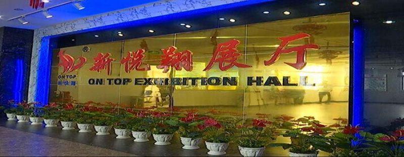 Top Exhibition Hall Chenghai