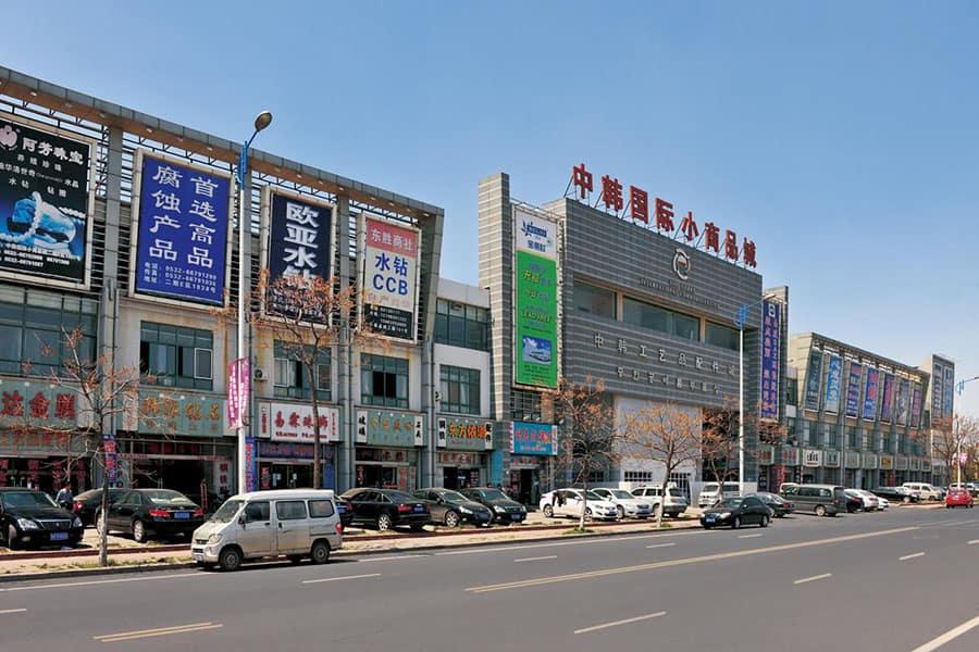 Centro comercial internacional de productos básicos de China y Corea