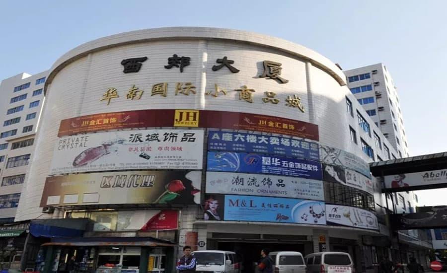 Guangzhou Xijiao edificio joyería mercado mayoristas