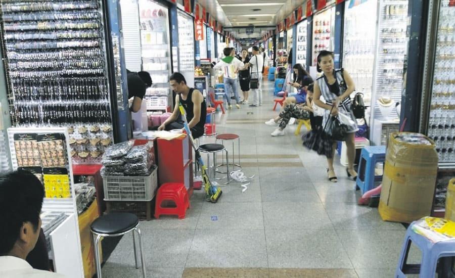 Mercado mayorista de Yiwu