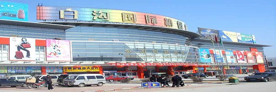 Baigou, provincia de Hebei, la capital de producción de bolsas